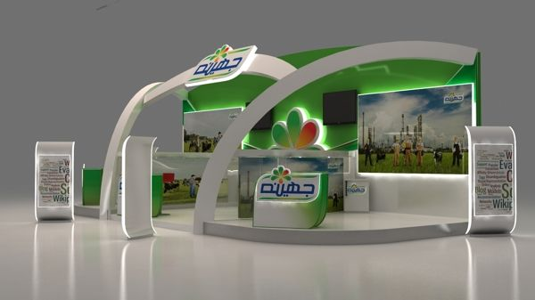 Innovative Exhibition Stand Design : Juhayna booth design innovative d exhibition designs