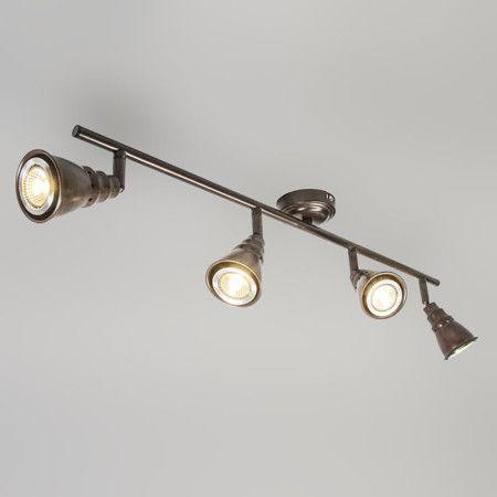 Spot Coney 4 rostfarbe Dies ist der schöne Sport Coney 4 in einer schönen Rost-Farbe. Dekorieren Sie ihr Zuhause mit dieser coolen Vintage-Optik. #Lampe #Light #einrichten #Innenbeleuchtung #wohnen #Leuchte #Strahler
