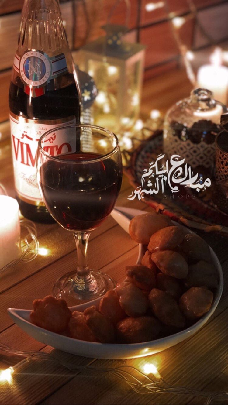 Pin By Shah Sahenaz On رمضان كريم Ramadan Ramadan Kareem Ramadan Quotes