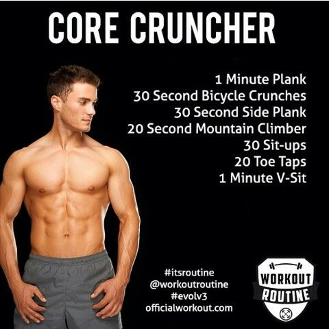 core cruncher  workout routine weight training workouts