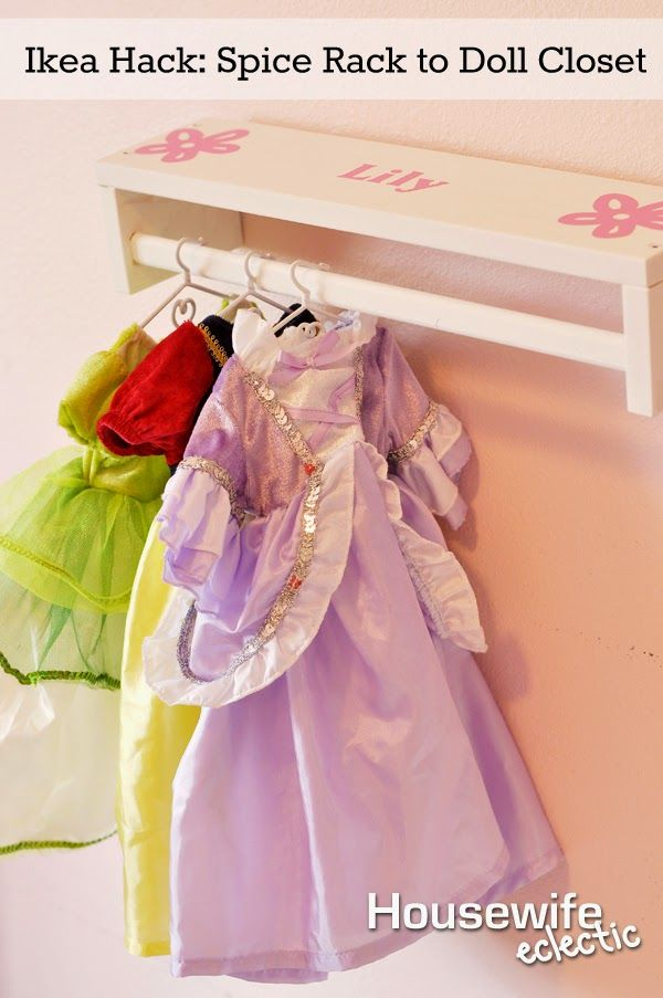 Ikea Hack Spice Rack To Doll Closet Diy Baby Clothes Ikea Hack Diy For Girls
