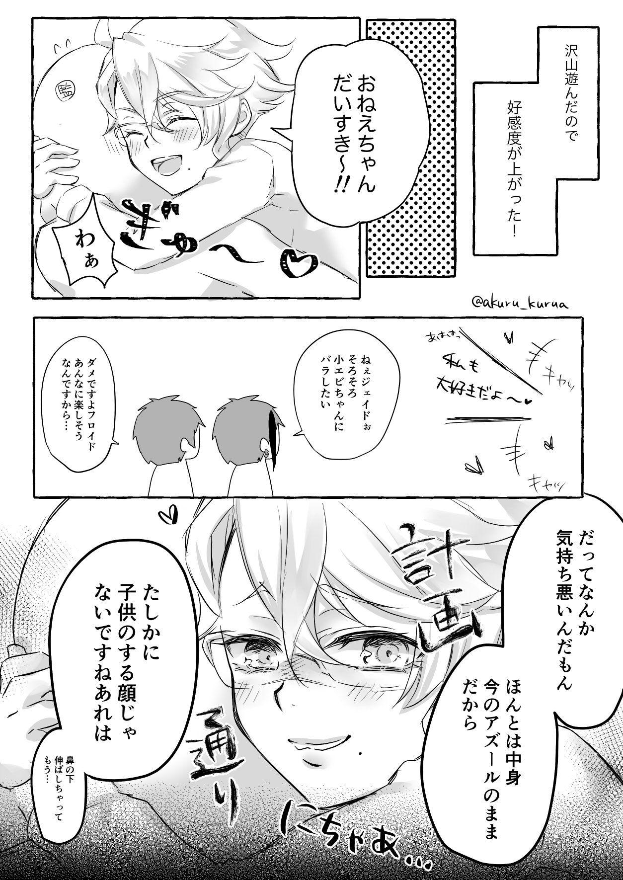 こむぎ on twitter in 2021 fan art cute pictures twitter