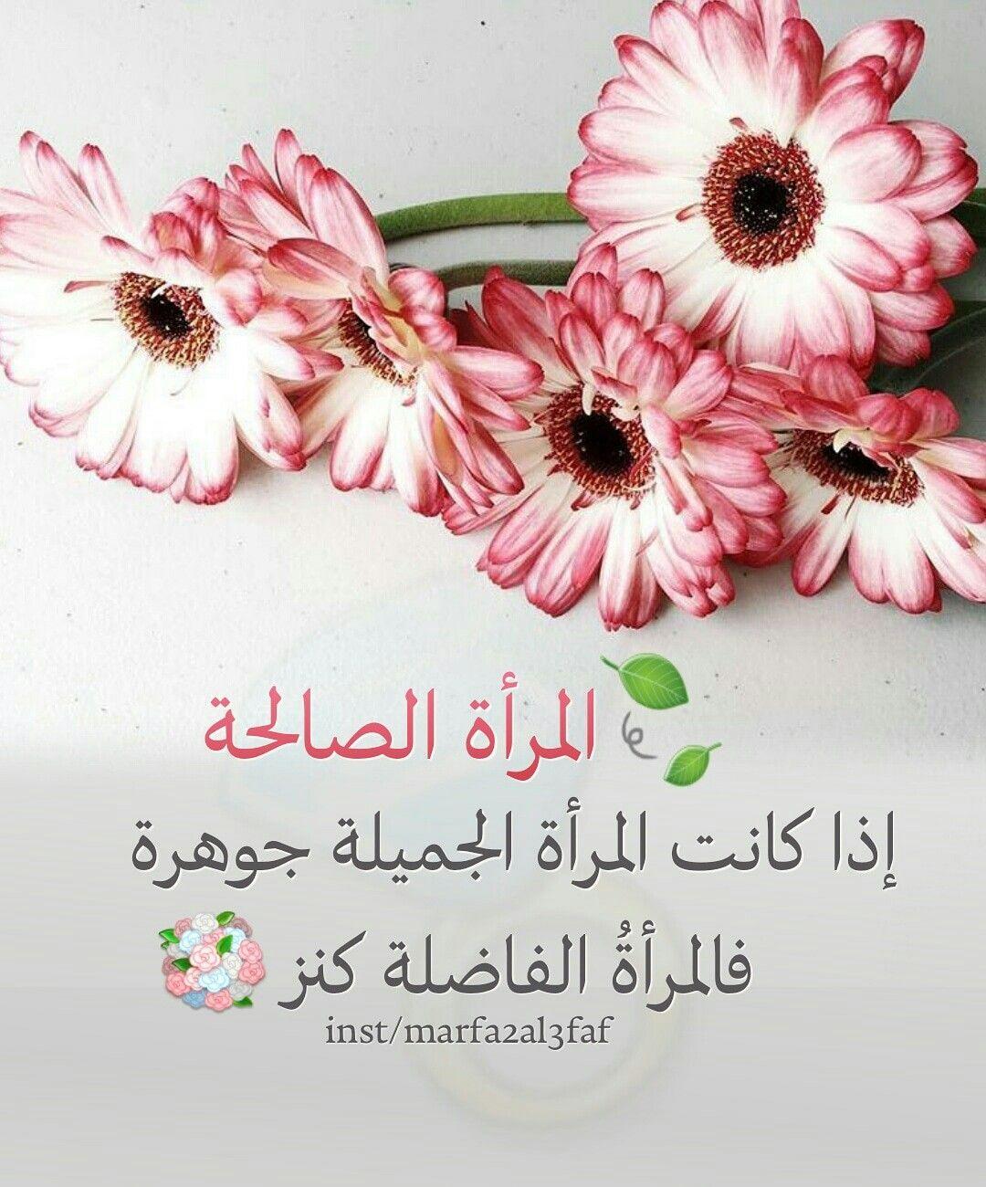 Pin By Um Ahmad On المرأة المسلمة والحجاب Place Card Holders Place Cards Card Holder