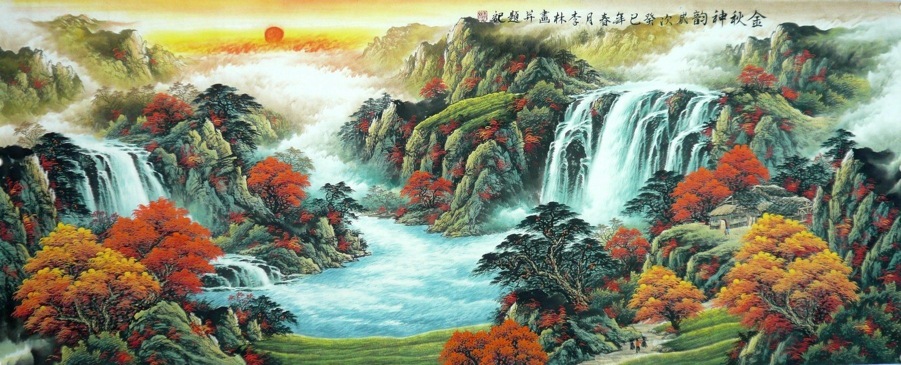 Golden Autumn Cornucopia Sunrise or Sunset Waterfall Landscape