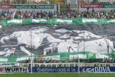Real Betis Sevilla Real Betis Balompie Hockey Rink Real
