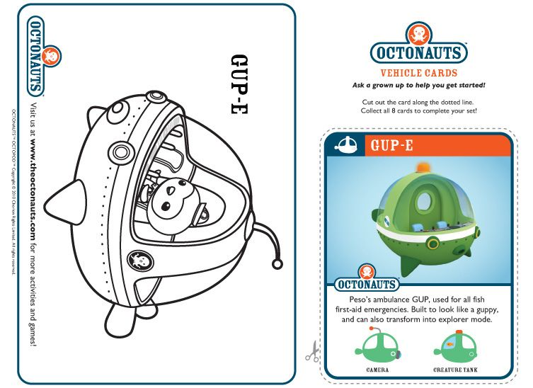 Gup E Octonauts Octonauts Birthday Octonauts Party