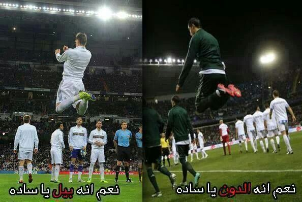 Cr7 and B11