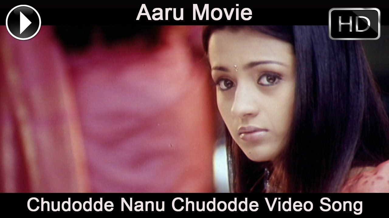 Aaru Movie | Chudodde Nanu Chudodde | Video Song | Indian