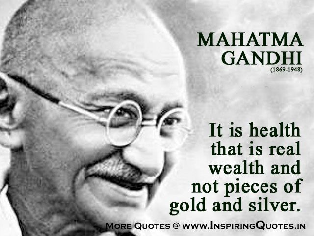 Mahatma Gandhi Quotes Inspirational Thoughts Wallpapers Image