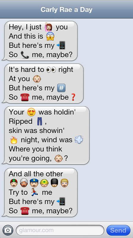 23 Creative Emoji Masterpieces Emoji Texts Funny Emoji Texts Funny Text Messages