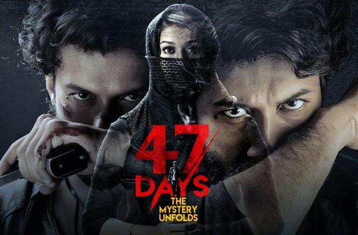 47 Days Movie Review Zee5 Original Film 47 Days Starring Satyadev Kancharana Roshini Prakash Pooja Jhaveri Ravi Varma Download Movies Thriller Short Film