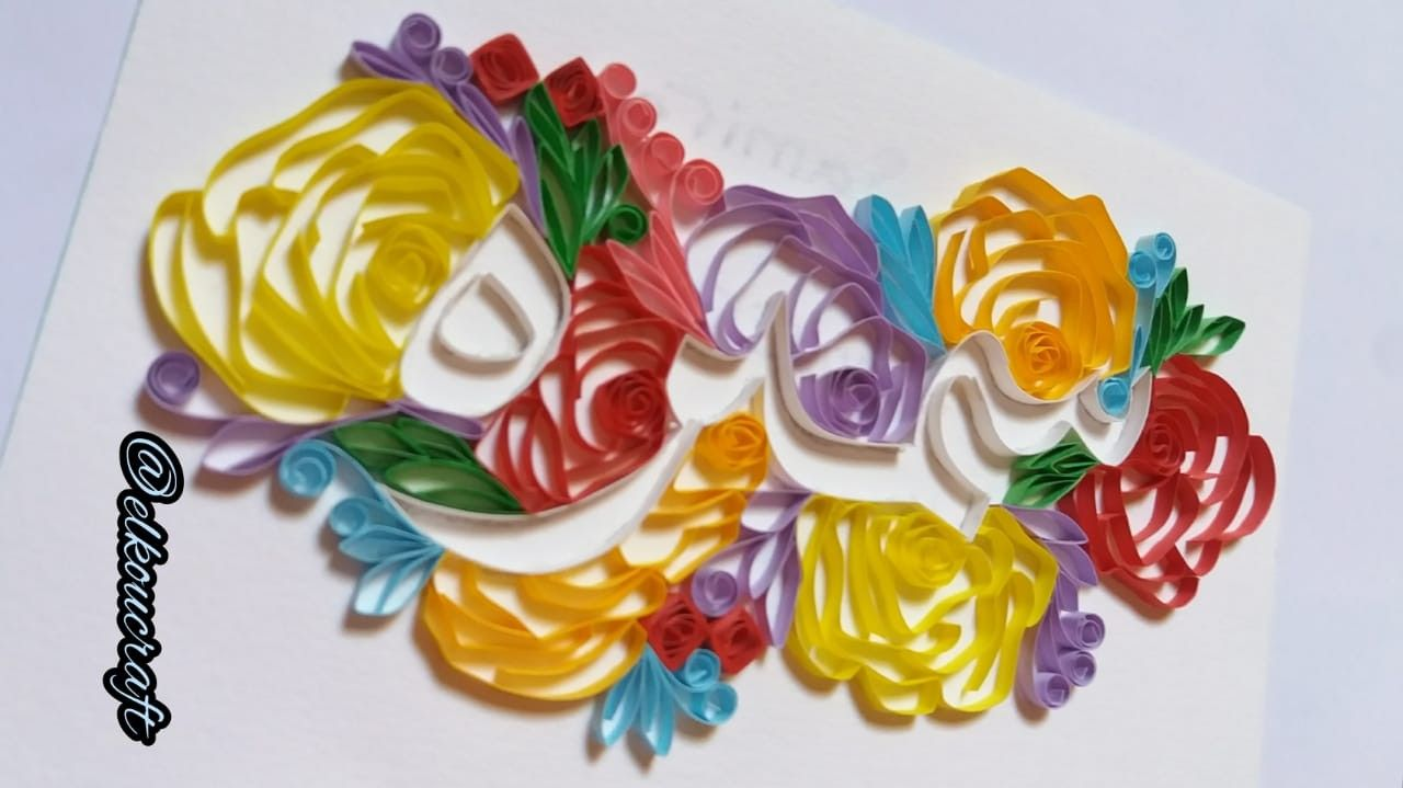 Arabic Name Quilling Plate Design Plate Design Cake Gifts
