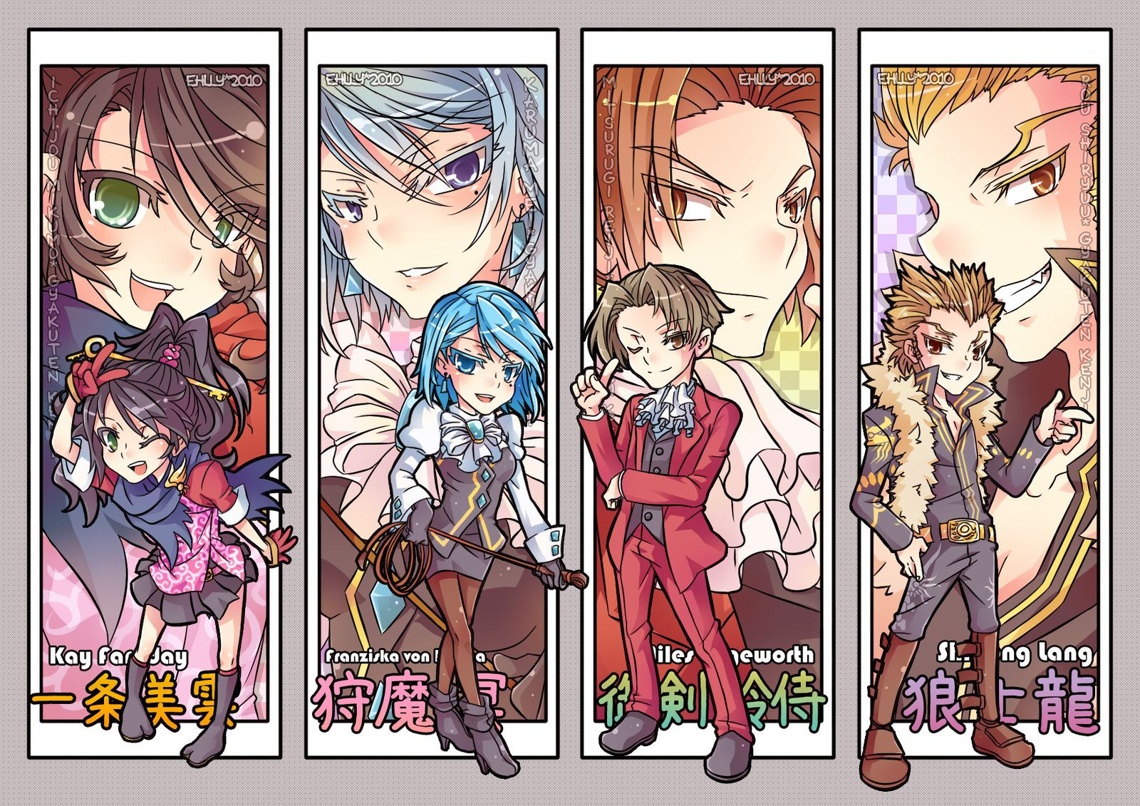 Ace Attorney Bookmark Set 01 By Ehllychan On Deviantart Ace