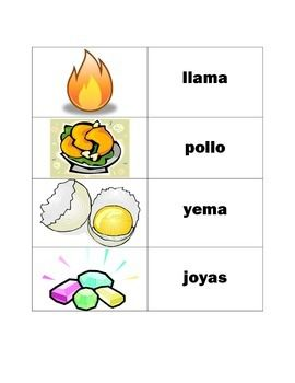 Double ll and y vocabulary practice literacy spanish pinterest double ll and y vocabulary practice spiritdancerdesigns Gallery
