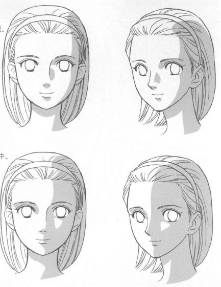 How To Draw Manga Ultimate Manga Lessons Vol 6 Face Shading Shadow Shadow Drawing Face Drawing Manga Drawing