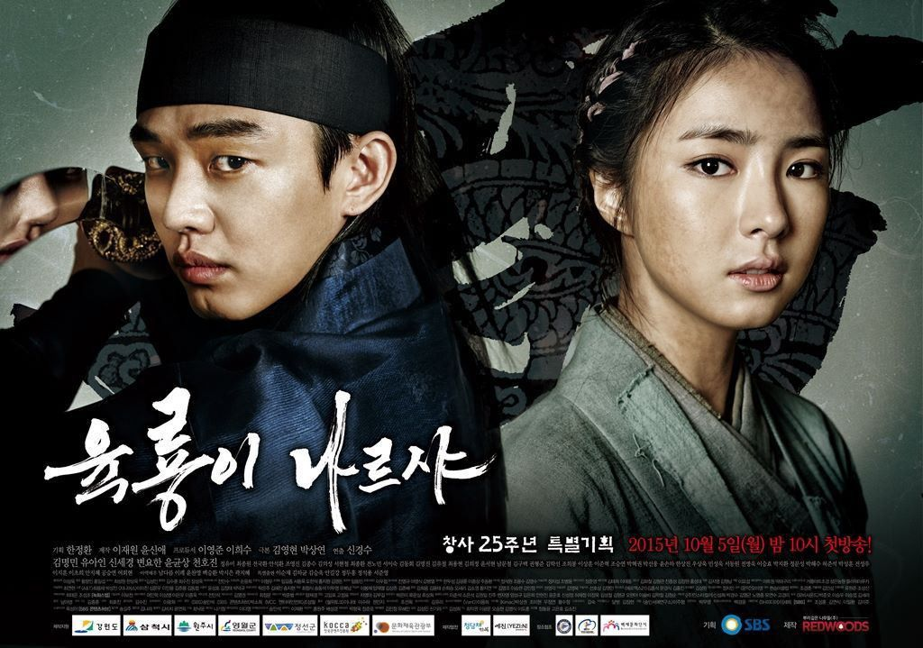 Nonton Drama Korea, download & streaming movies, series ...