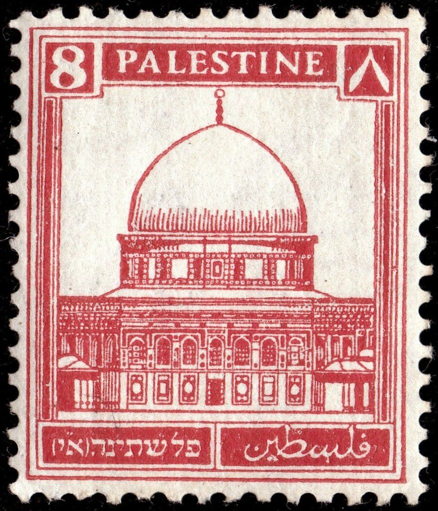 Stamp Dome Of The Rock Palestine British Mandate Definitive Issue Pictorials 1927 1945 Mi Gb Ps 61 Sn Gb Ps 72 Yt Terre Sainte Orient Les Chretiens