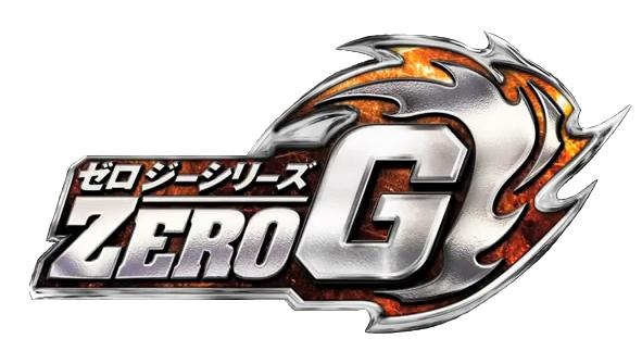 Beyblade Metal Zero G Japanese Japan Anime Logo