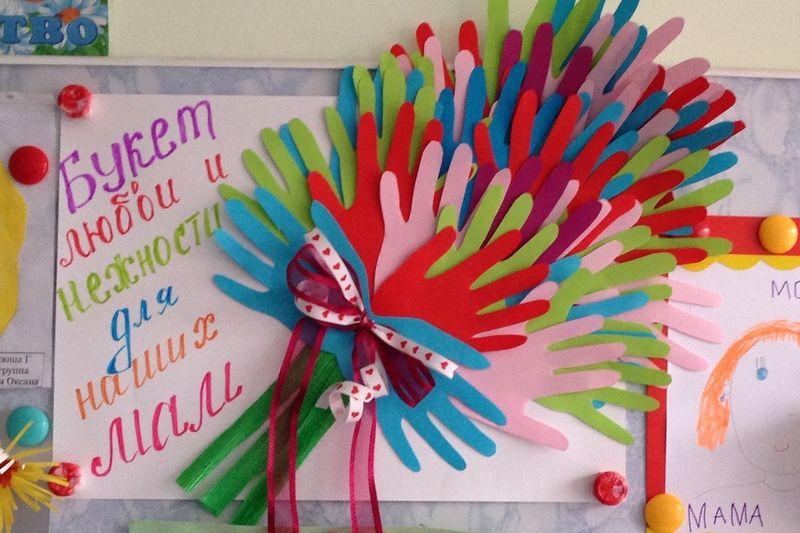 Поделка для детского сада подарок 4