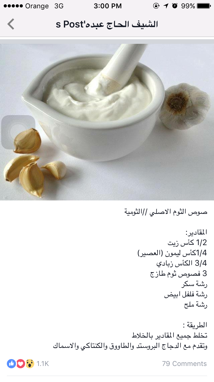 Pin By R Al Taii On Food Cookout Food Arabic Food Food Receipes