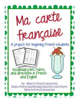 French Menu Project For Food Unit For Beginners La Carte