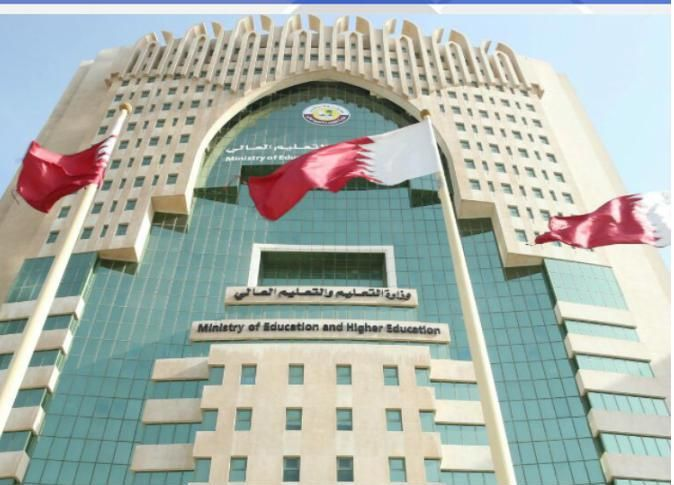 سياسة الرخص المهنية للمعلمين و قادة المدارس في قطر Decor Holiday Decor Home Decor