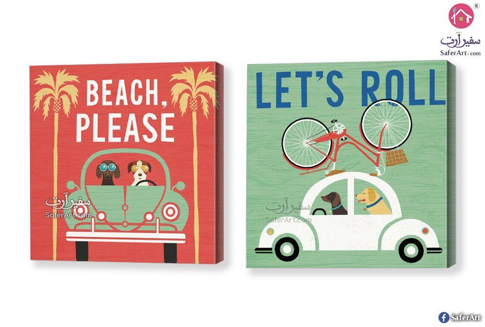 تابلوه مودرن سيارات سفير ارت للديكور Car Painting Book Cover Lets Roll