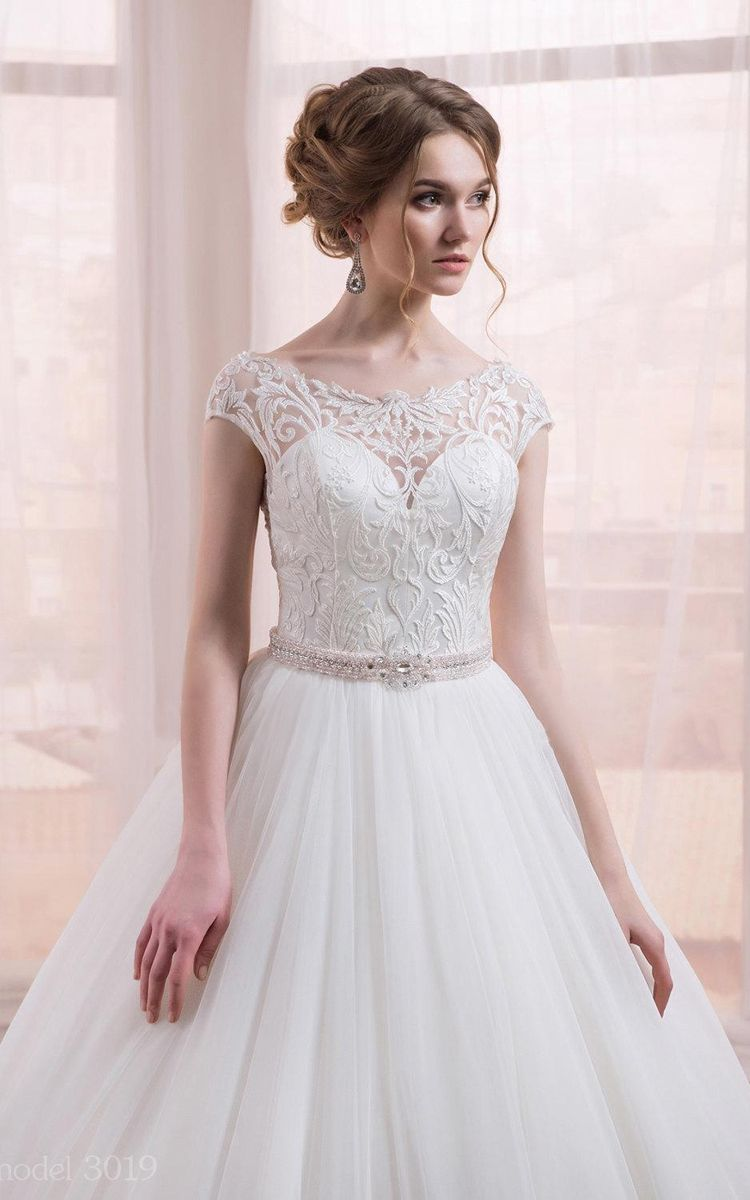 Wedding dress with long sleeves  Scoop Neckline Ball Gown Lace Dress With Court Train And Waist