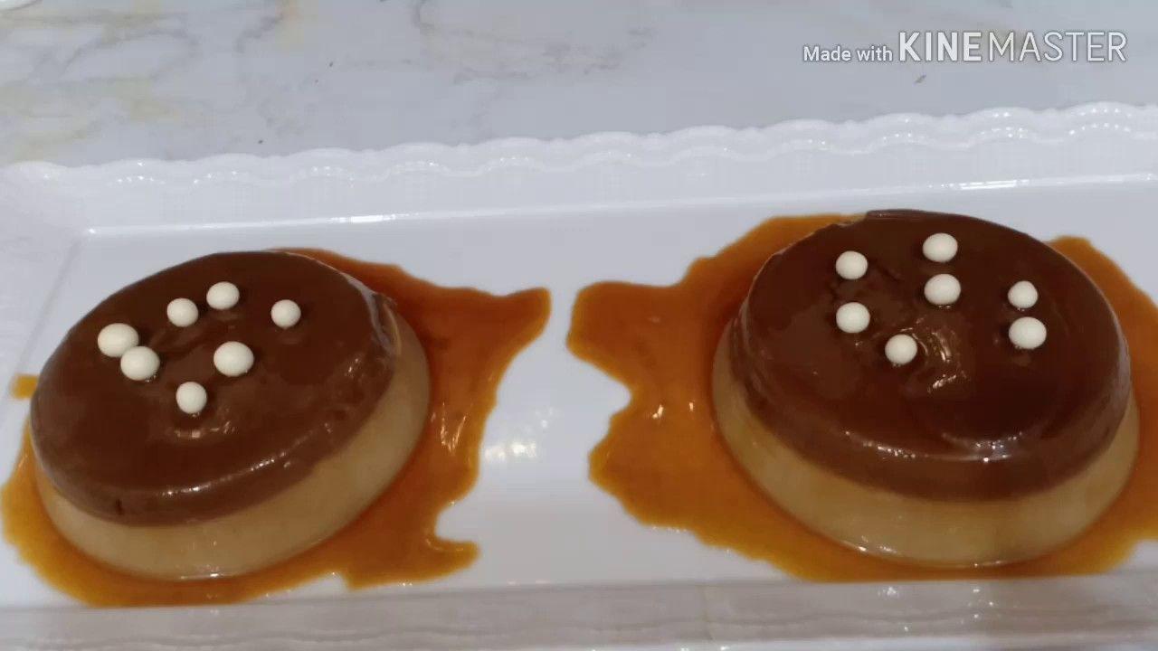 حلي النسكافيه البارد بدون فرن حلو سهل وسريع Youtube Food Desserts Pudding