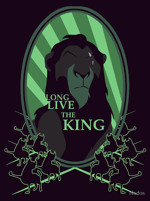 Long Live The King T Shirt By Nados Lion King Drawings Lion King Pictures Lion King Art