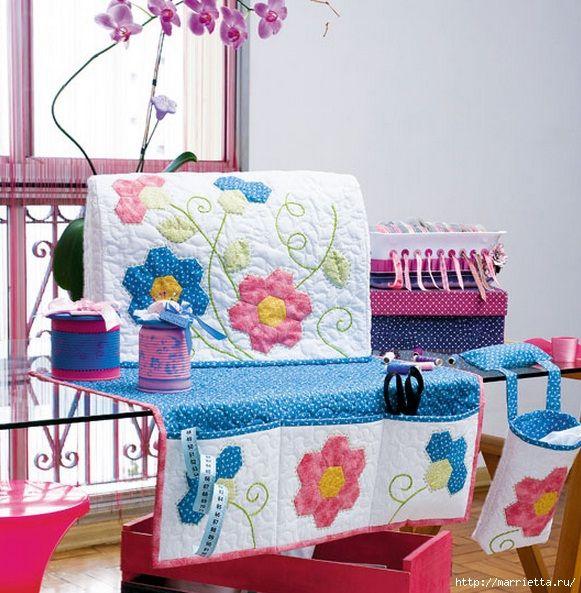 Поделки для швейной машинки 682