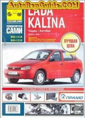 free car repair manuals