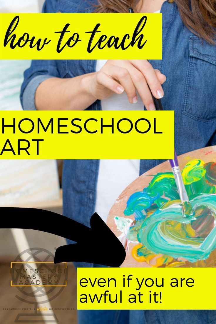How to teach homeschool art when you are awful at it art