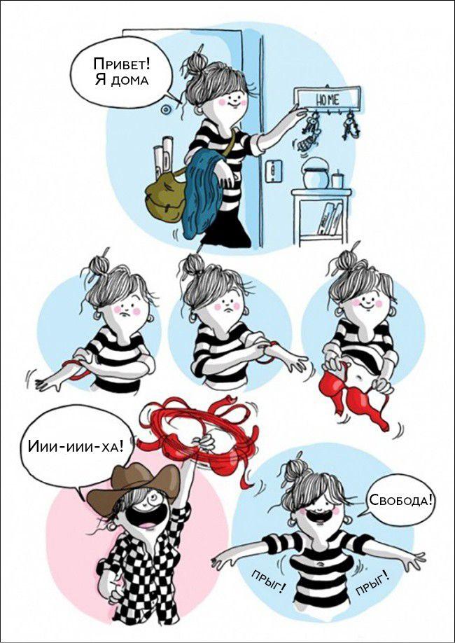 Гитлером, смешные комиксы про девушек картинки