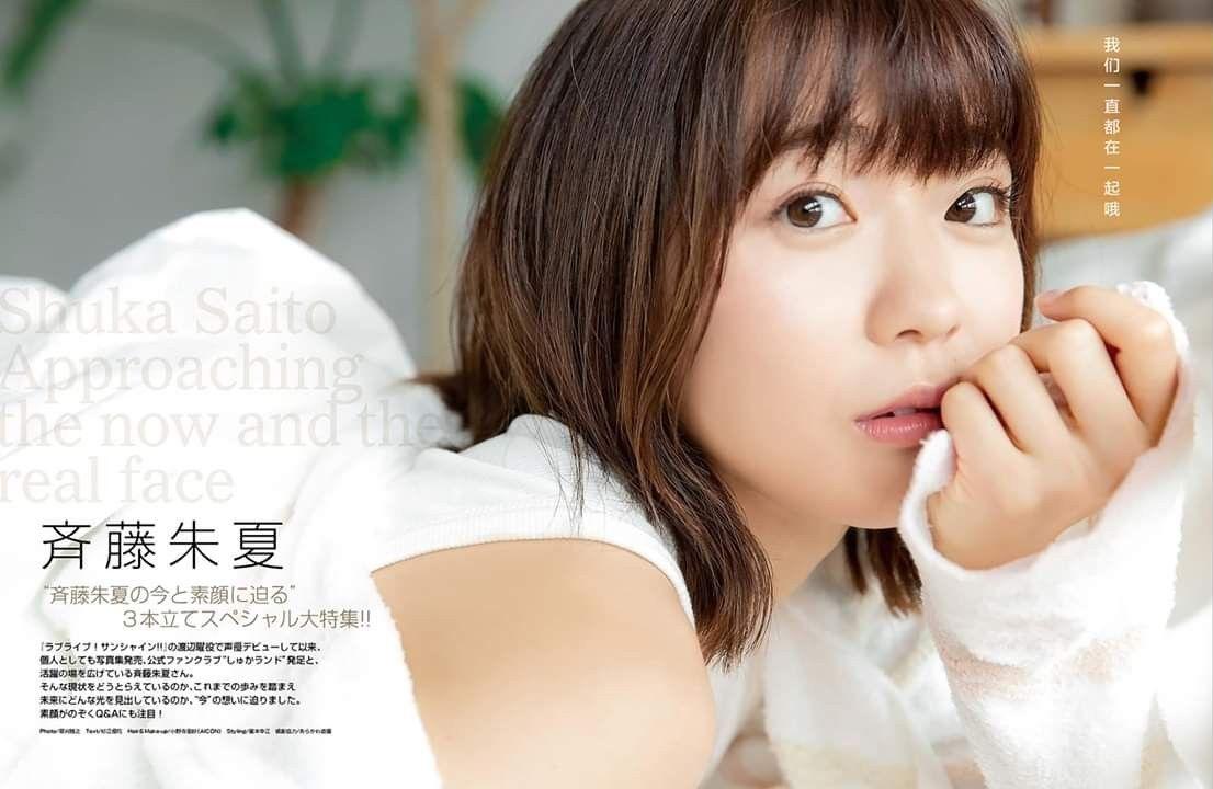 Love Live おしゃれまとめの人気アイデア Pinterest Shiroiseiza 2020 朱夏 ライブ 女優