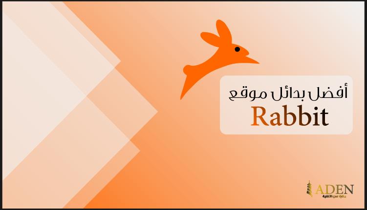 أفضل بدائل Rabbit Vps مجانية بدائل موقع Rabbit لمشاركة المحتوى المرئي Poster Unai Movie Posters