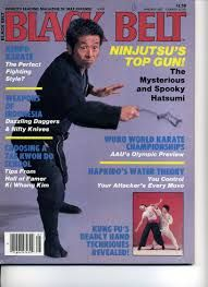 Cover of Black Belt magazine, January 1987.