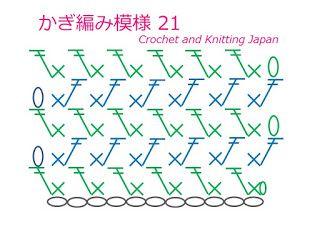 crochet japan chart pinterest pontos de crochet japan ccuart Gallery