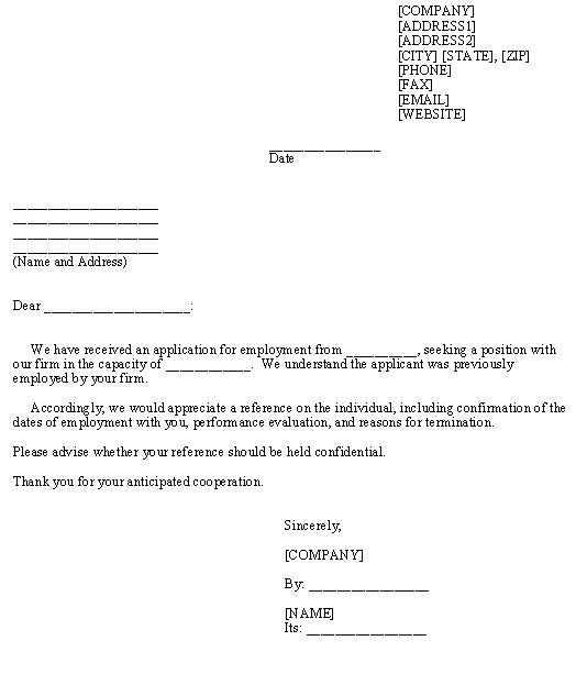 Request for Employment Reference template Employment Legal Forms - employment letter of reference