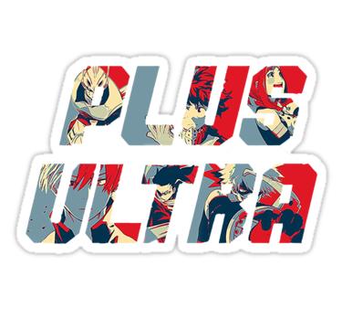 Plus Ultra My Hero Academia Bnha Tee My Hero Academia My Hero Tees