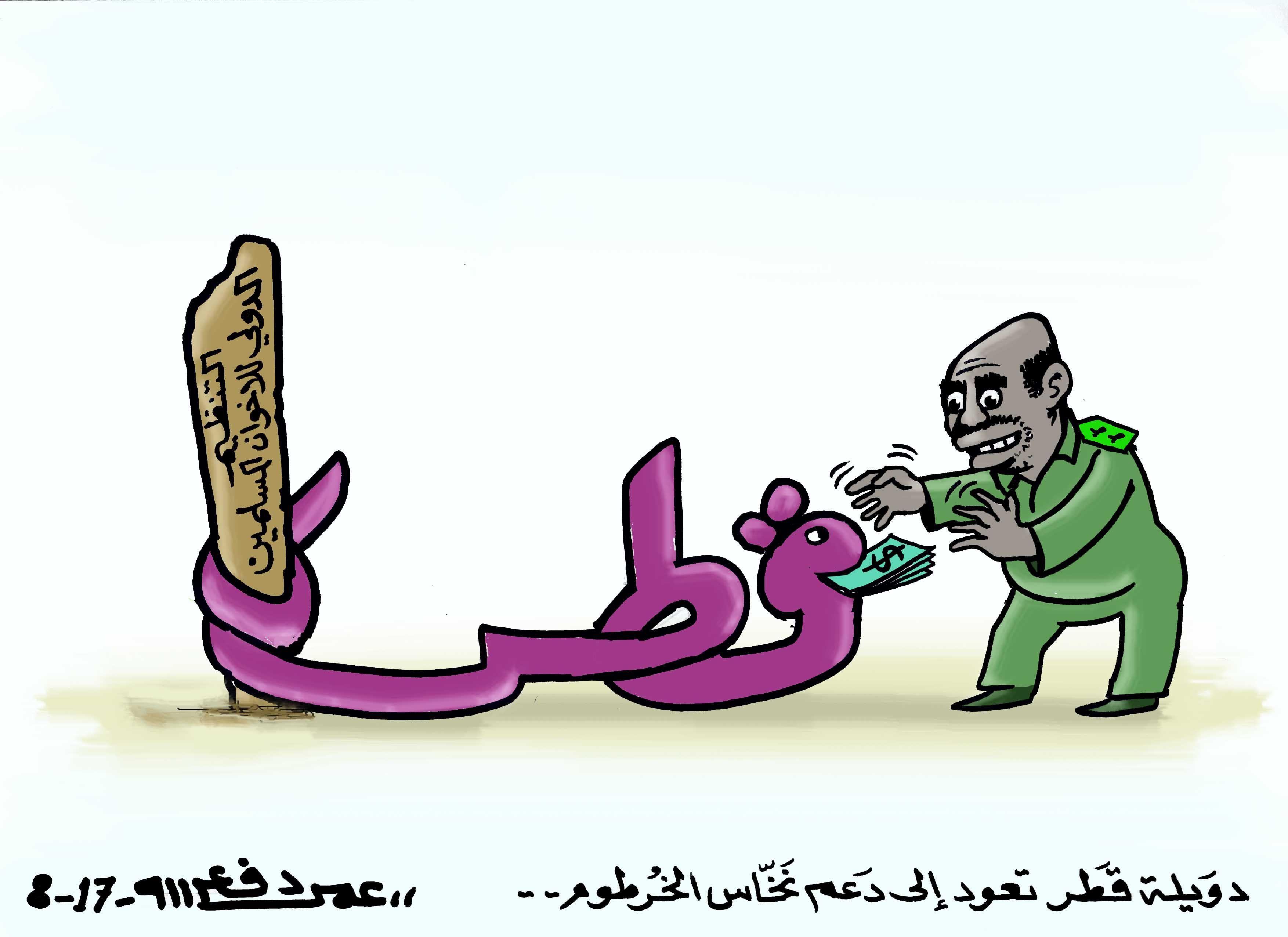 كاركاتير اليوم الموافق 22 اغسطس 2017 للفنان عمر دفع الله