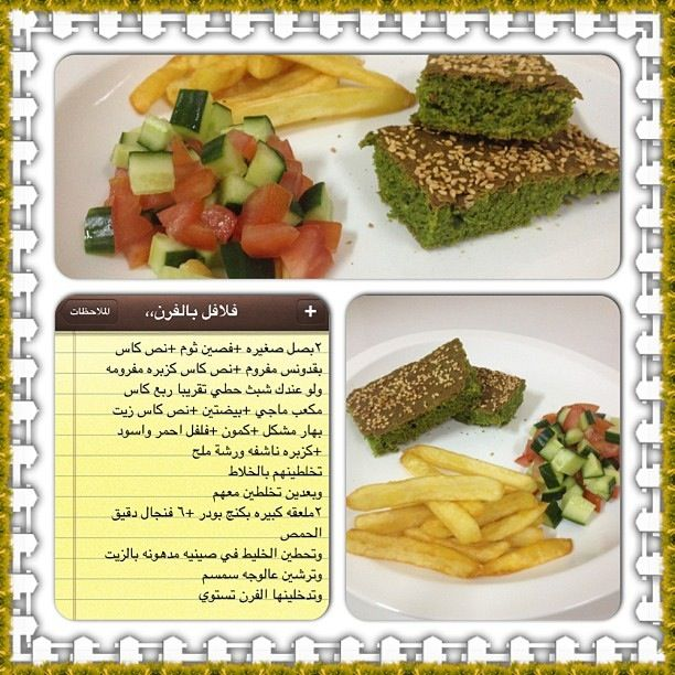 Pin By Mk On Food Food Receipes Arabic Food Cooking