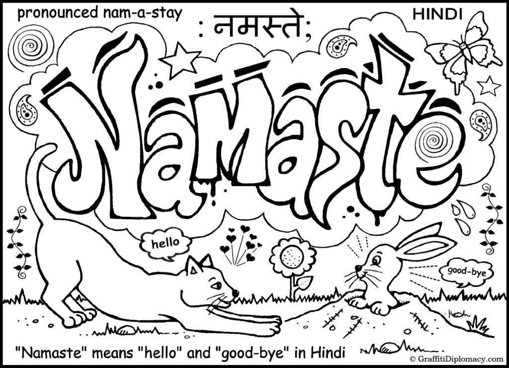 Namaste Graffiti Color Page Yogakiddos Yoga For Kids Nederland