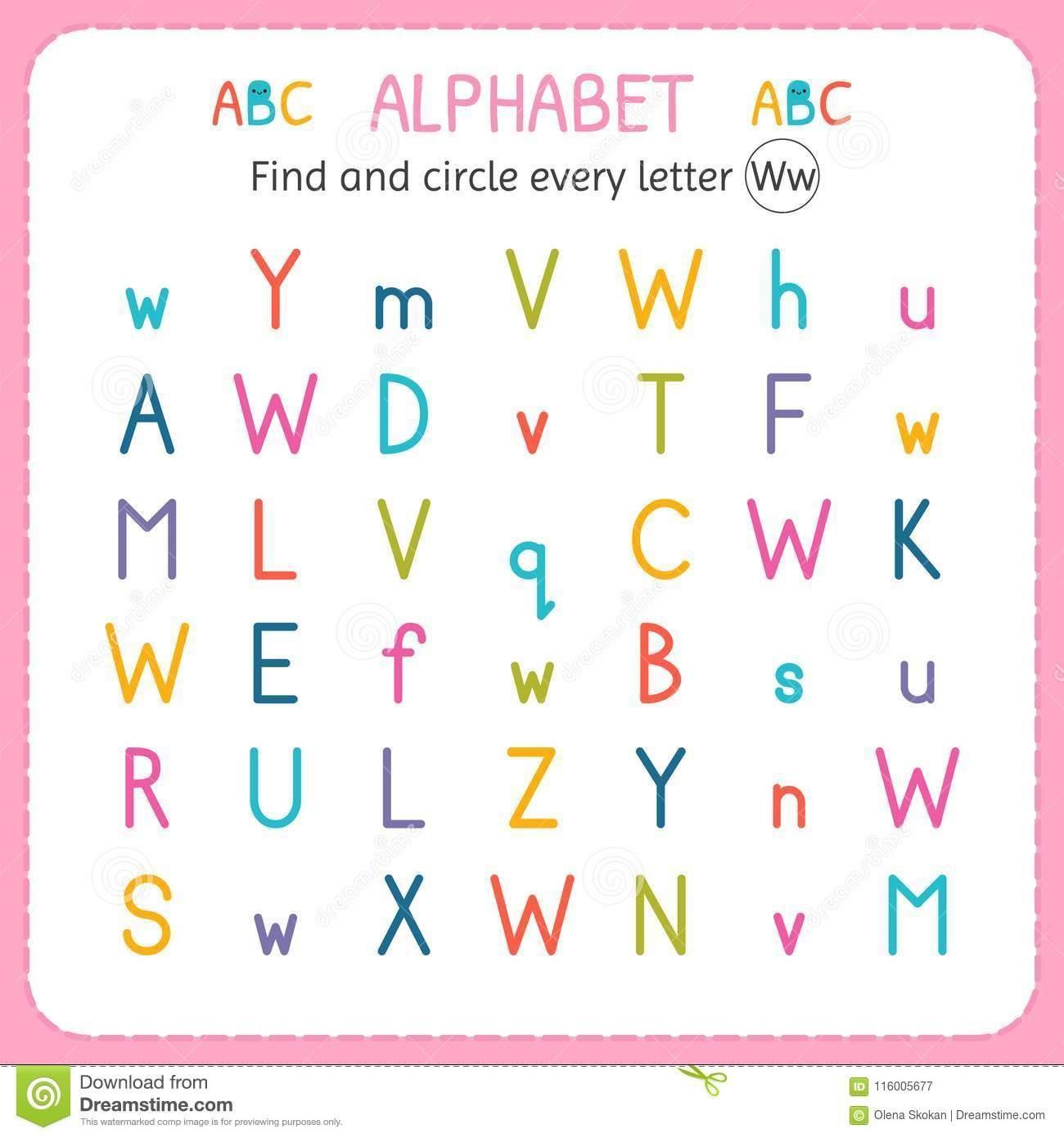 Letter Exercises For Kindergarten