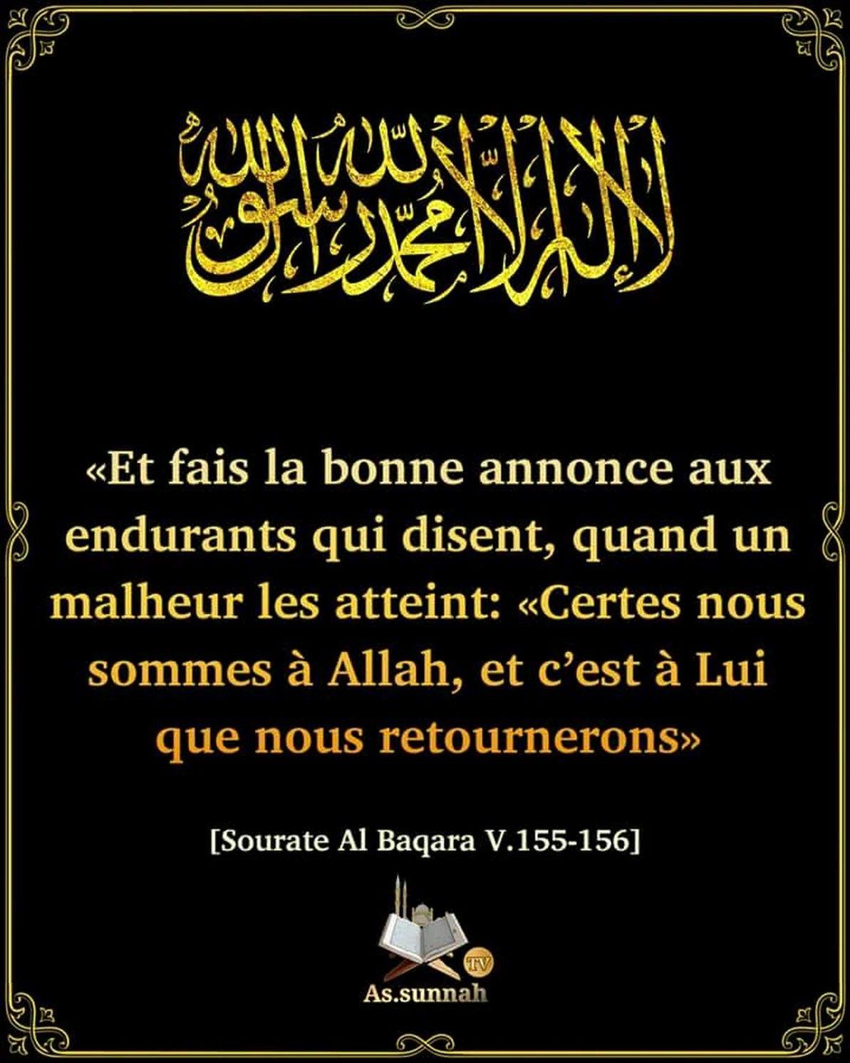 S2 V155 156 Extrait Coran Karim Citation Musulmane