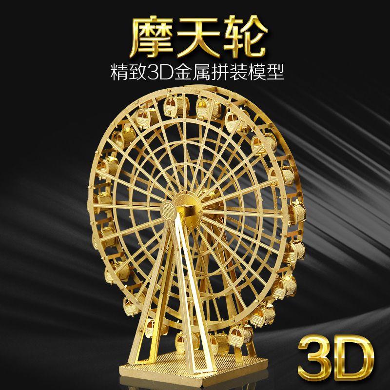 3D Ferris wheel Gold Assembling 3D Laser Cut Puzzle Model Metal