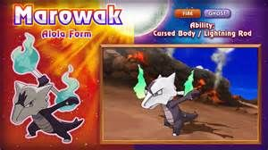 Pokemon Sun and Moon alola form marowak Image Search - Yahoo Image Search…