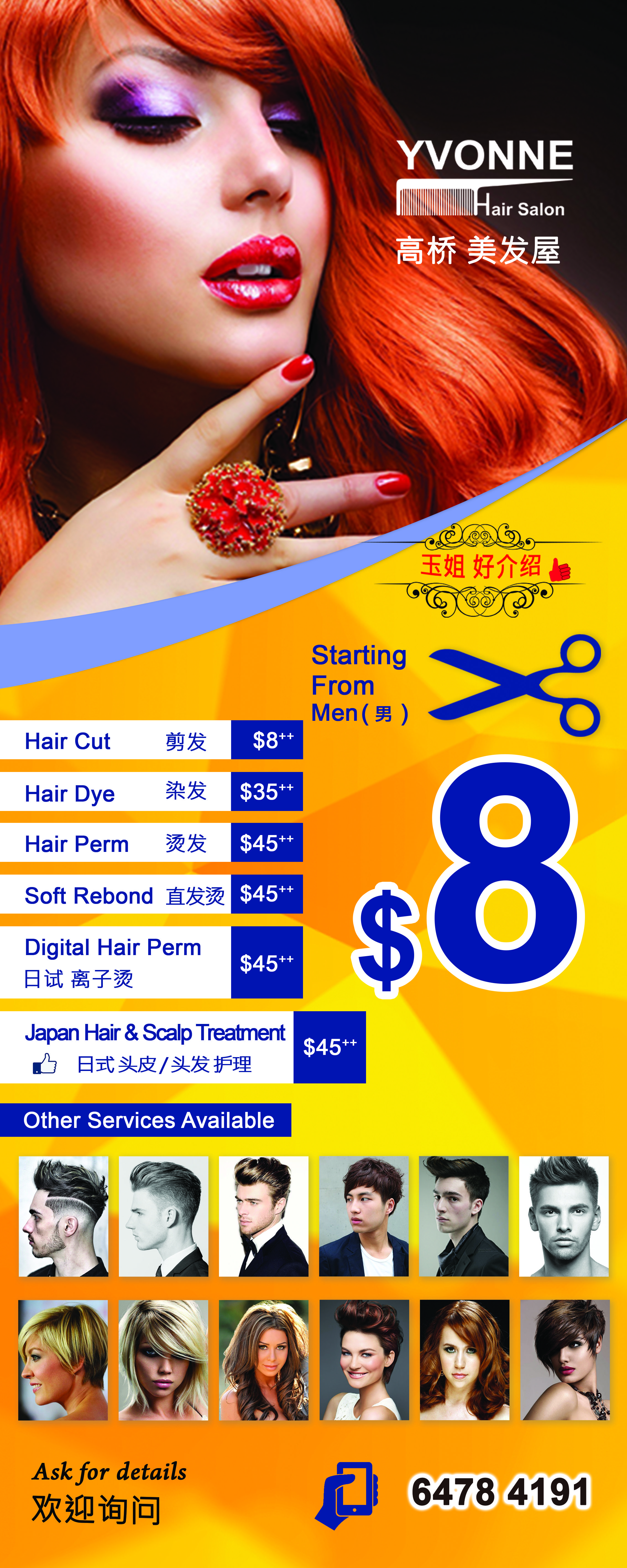 Hair Salon Roll Up Banner Dyed Hair Men Permed Hairstyles Hair Salon