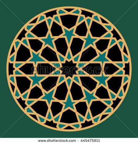 Morocco geometric Ornament. Traditional Islamic Design. Mosque decoration element