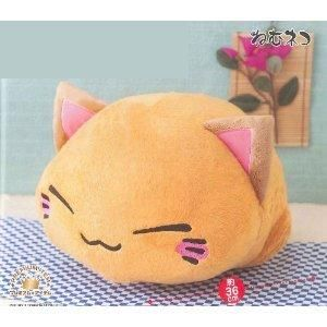 "I found 'Nemuneko, 14"" Brown Nemuneko Plush' on Wish, check it out!"